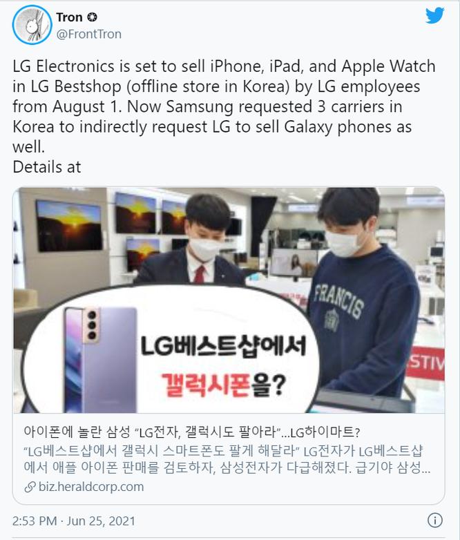 Sợ mất thị phần, Samsung phản đối quyết liệt việc LG bán iPhone ảnh 1