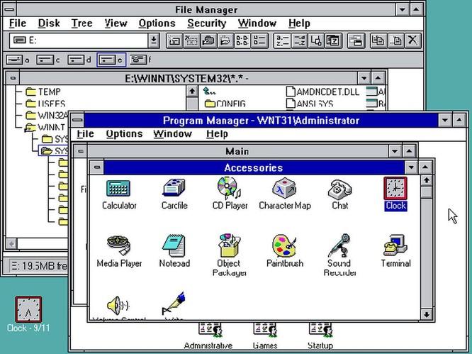 """7 phiên bản Windows bị người dùng """"ghét"""" nhất ảnh 3"""