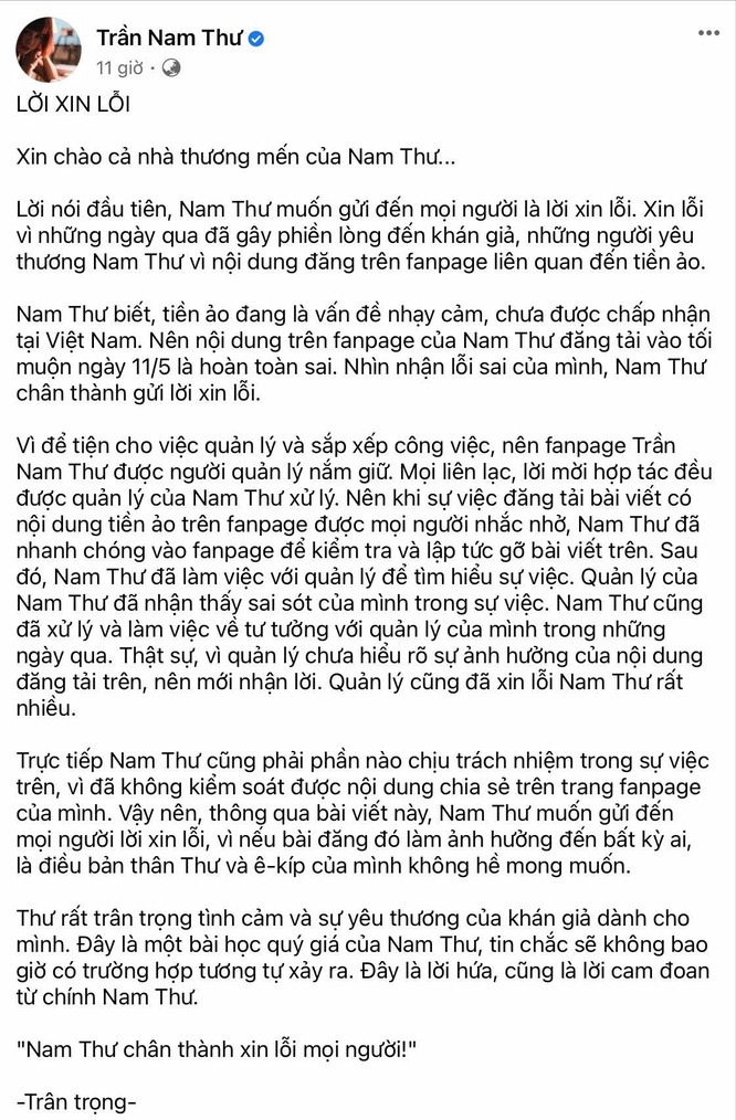 Xin lỗi vì quảng cáo tiền mã hóa, Nam Thư vẫn bị cộng đồng mạng chỉ trích ảnh 2