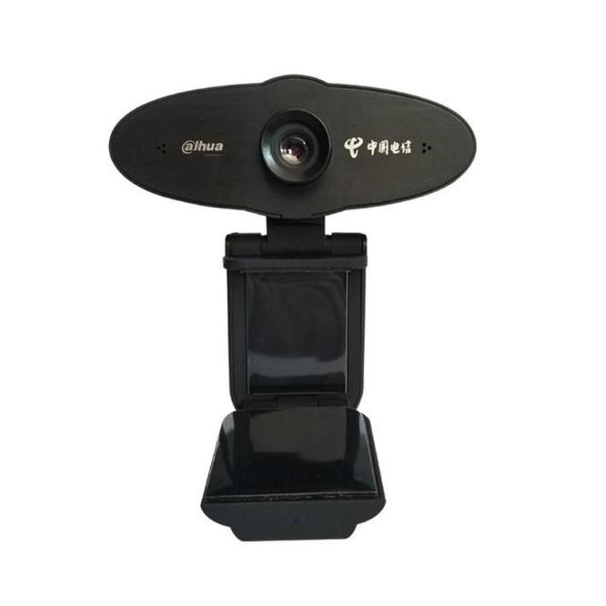 Top webcam giá rẻ tốt nhất cho làm việc online ảnh 2