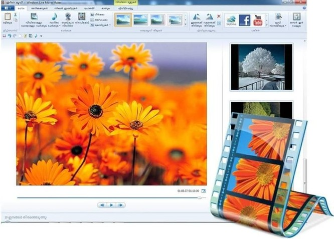5 phần mềm chỉnh sửa video chuyên nghiệp trên máy tính Windows ảnh 5