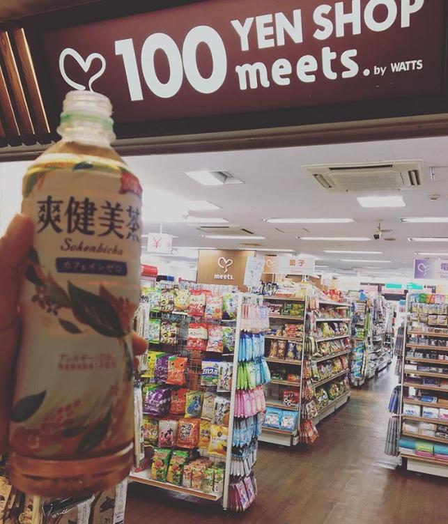 8 điều độc lạ chỉ có ở Nhật Bản ảnh 3