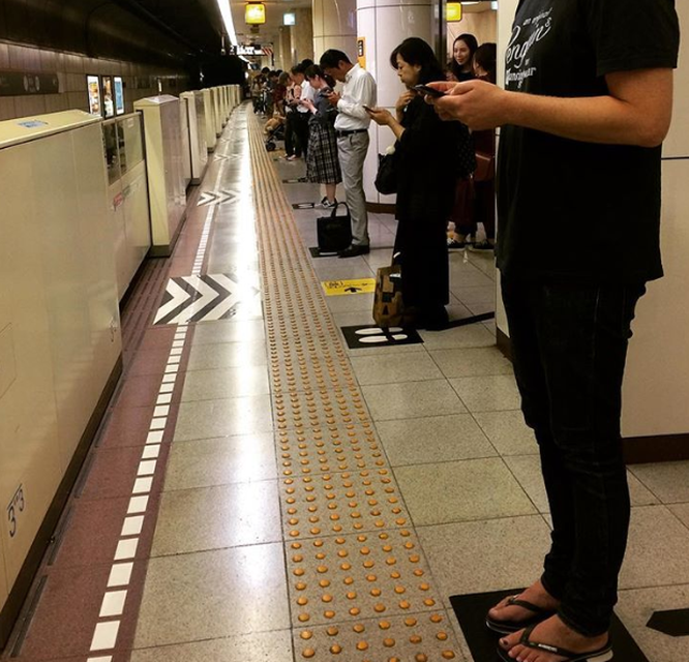 8 điều độc lạ chỉ có ở Nhật Bản ảnh 8