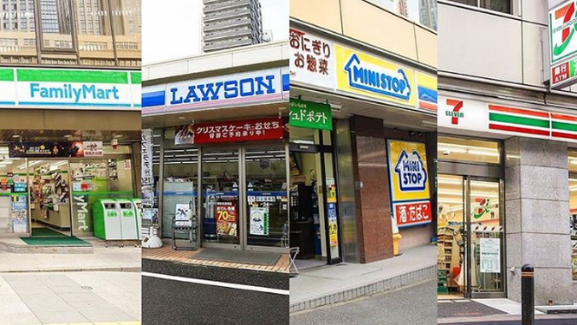 8 điều độc lạ chỉ có ở Nhật Bản ảnh 2