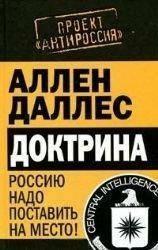 Liên Xô sụp đổ-thảm họa địa chính trị lớn nhất trong thế kỷ XX: (Kỳ 7) Cải tổ theo ý đồ của Mỹ? ảnh 2
