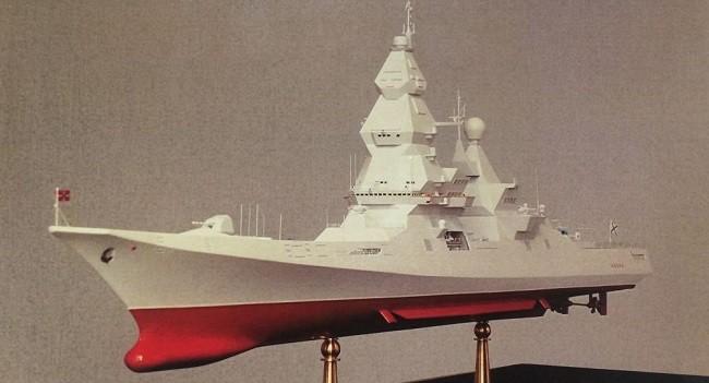 """Nga sắp chế tạo siêu khu trục hạm, phương Tây lại """"dìm hàng"""" ảnh 1"""