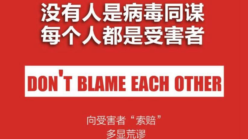 Trung Quốc đương đầu với việc bị truy cứu trách nhiệm và đòi bồi thường ra sao? ảnh 3