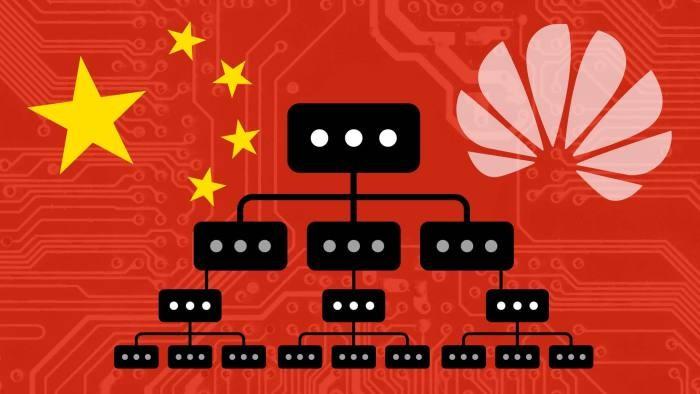 """Đề xuất tái phát minh Internet của Trung Quốc: Sự khởi đầu hay kết thúc của kỷ nguyên """"Internet phẳng""""? ảnh 1"""