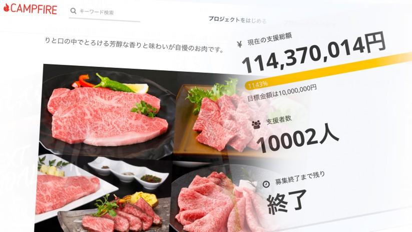 Gây quỹ cộng đồng trực tuyến giúp người dân châu Á giải cứu từ thịt bò cho đến voi đói ảnh 2