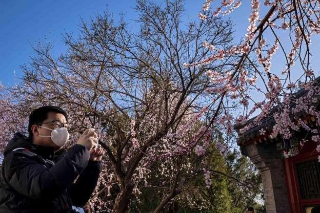 Bắc Kinh, Trung Quốc (Ảnh: Getty Images)