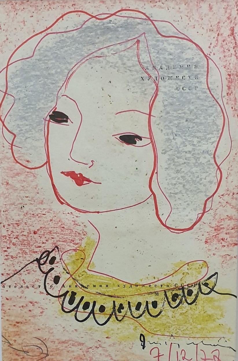 CHÂN DUNG THIẾU NỮ, họa sĩ Lưu Công Nhân. Màu sáp trên giấy (18cmx28cm), sáng tác năm 1972